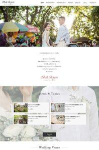 Bali Exotic Wedding Japan